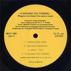 A Gezang Tzu Yisroel