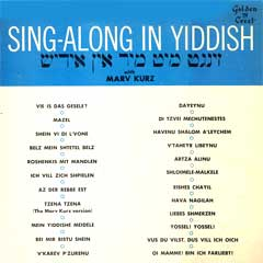 Sing-Along in Yiddish