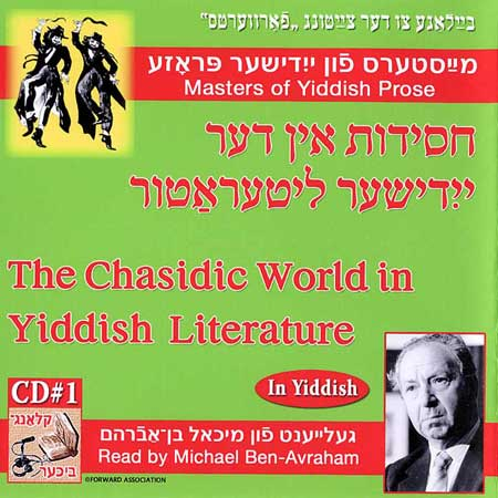Masters of Yiddish Prose: The Chasidic World in Yiddish Literature