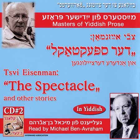Masters of Yiddish Prose: The Spectacle and Other Stories