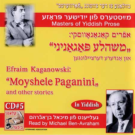 Masters of Yiddish Prose: Moyshele Paganini and Other Stories