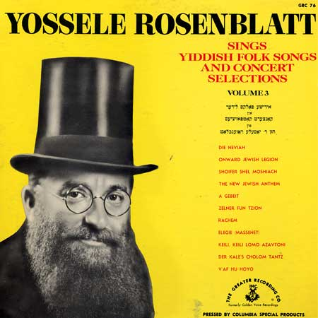 Yiddish Folk Songs and Concert Selections