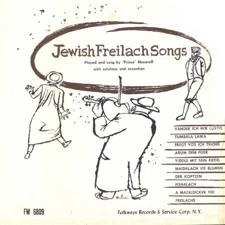 Jewish Freilach Songs