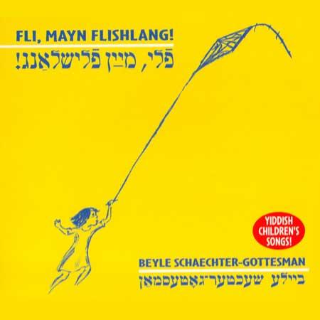 Fli Mayn Flishlang!
