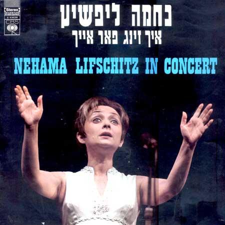 Nehama Lifschitz In Concert