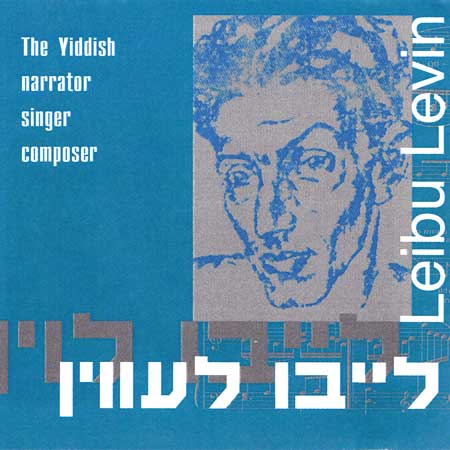 Word and Melody : Yiddish Poetry Set to Music