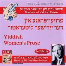 Masters of Yiddish Prose: Yiddish Women's Prose