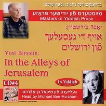 Masters of Yiddish Prose: In the Alleys of Jerusalem