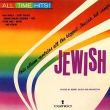 Jewish Hits