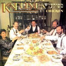 Kapelye's Chicken