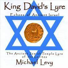 King David's Lyre; Echoes of Ancient Israel