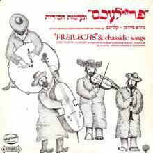 Freylakhs & Khassidic Songs