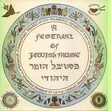 A Festival of Jewish Music