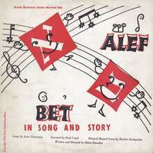 Alef Bet In Song And Story