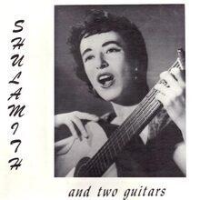 Shulamith and two guitars