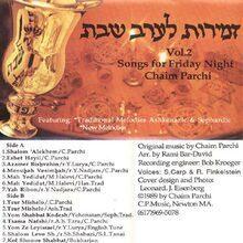 Zmirot le'erev Shabbat Vol. 2 - Songs for Friday Night