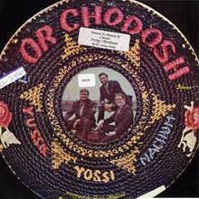 The Or Chodosh (Vol. II)