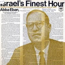 Israel's Finest Hour