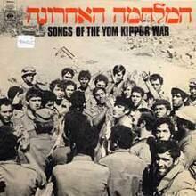 Songs Of The Yom Kippur War