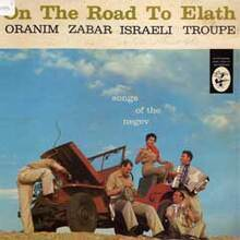 On The Road To Elath
