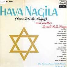 Hava Nagila and other Israeli Folk Songs