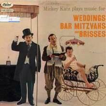 Weedings Bar Mitzvahs and Brisses