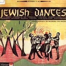 Jewish Dances