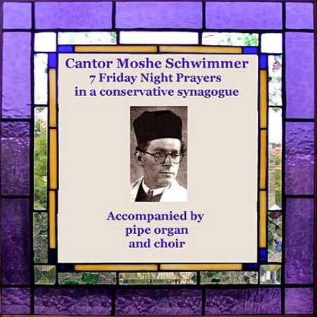 7 Friday Night Prayers in a Conservative Synagogue