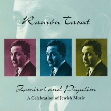 Zemirot and Piyutim, a Celebration of Jewish Music
