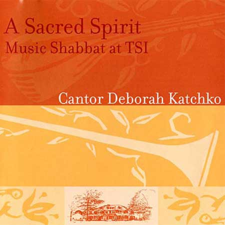 A Sacred Spirit - Music Shabbat at TSI
