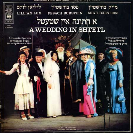 A Wedding In Shtetl