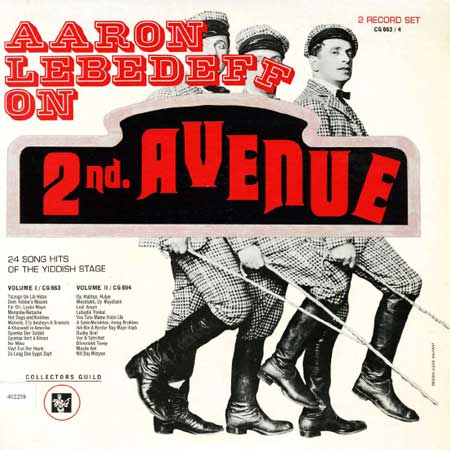Aaron Lebedeff on 2nd Avenue - Record 1
