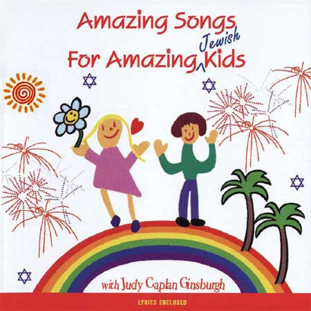 Amazing Songs for Amazing Jewish Children