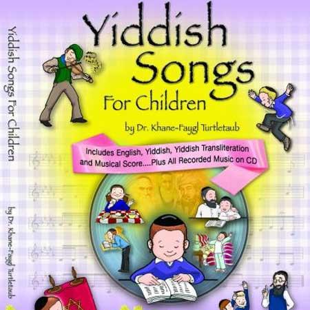 Yiddish Songs for Children