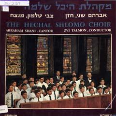 The Hechal Shlomo Choir