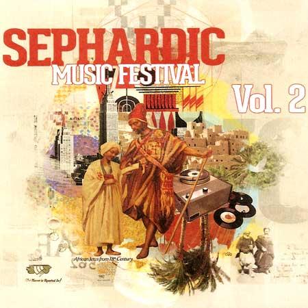 Sephardic Music Festival, Vol. 2