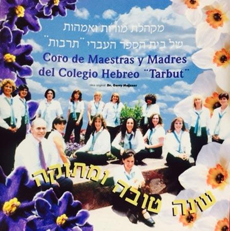 Coro de Maestras y Madres del Colegio Hebreo Tarbut