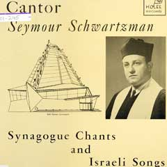 Sinagogue Chants and Israeli Songs