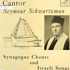 Sinagogue Chants and Israeli Songs