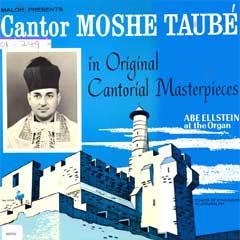 Original Cantorial Masterpieces