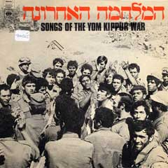 Songs Of The Yom Kippur War