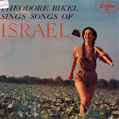 Folk Songs Of Israel