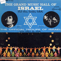 The Grand Music Hall Of Israel